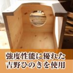 yoshino-hinokichair-fullset